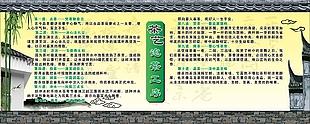 茶藝海報素材