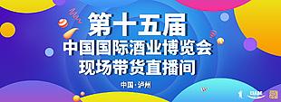 首页店铺banner