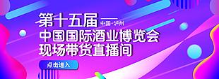 店铺首页banner