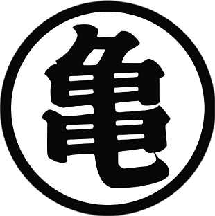 七龙珠 龟字