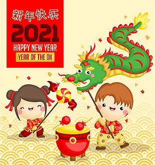 中国风舞龙春节元素