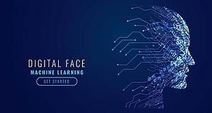 數碼人臉科技