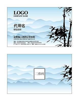 中國風名片素材