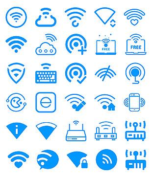 WiFi标识