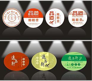 茶标签 圆