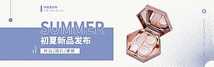 清新簡約海報 伴侶盒 隱形眼鏡盒