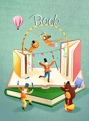 读书日插画