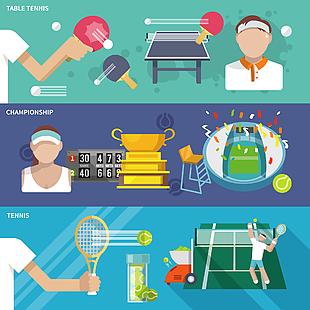 乒乓球 网球 乒乓球插画 网球插画