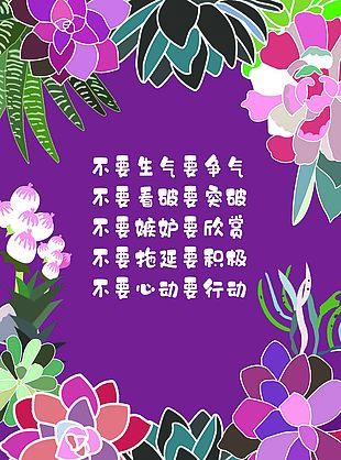 花纹背景2