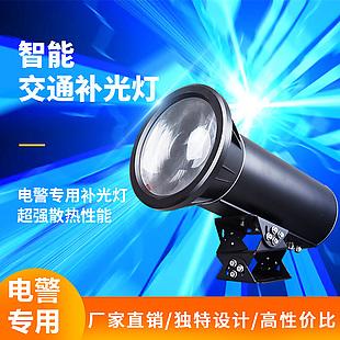 電警專用爆閃燈 智能交通補光燈