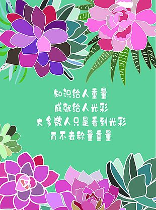 花纹背景1