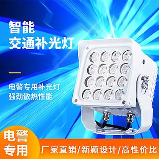 LED進口燈珠 大功率卡口頻閃燈三年質保