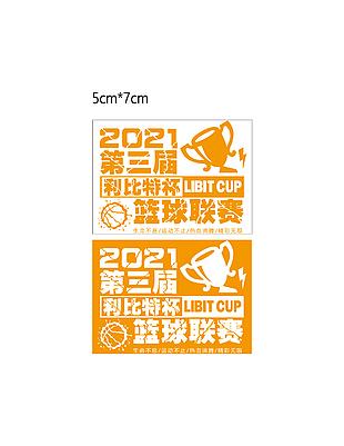 2021籃球聯賽logo