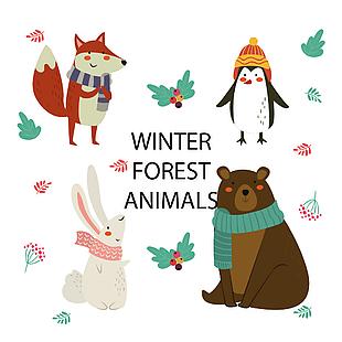 可爱冬季围巾