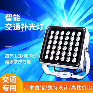 耀弘超長壽命卡口專用頻閃燈 廠家直銷