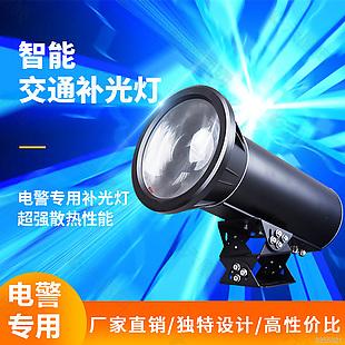 安防攝像卡口智能監控閃光燈高清高亮
