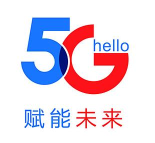 中國移動5Glogo