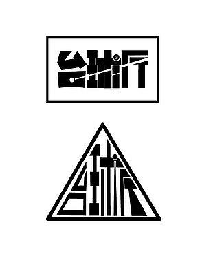 台球厅logo