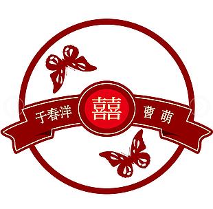 結婚主題logo