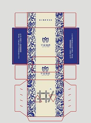 芊蕊紙巾盒
