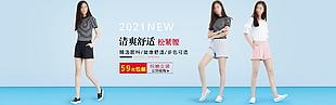 純袖女裝夏季新品促銷主題活動海報