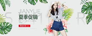 純袖女裝春季新品上新促銷主題海報