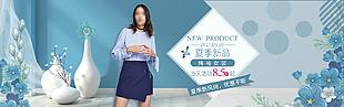 純袖女裝夏季新品優惠折扣促銷海報