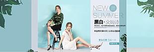 純袖女裝韓版兩件套針織上衣闊腿褲促銷海報