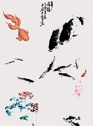 中國風手繪水墨魚設計元素