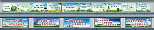 文明施工工地圍擋中國夢文明城市公益廣告