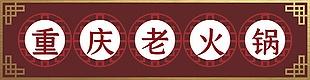 門頭 設計