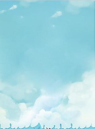 卡通天空海底