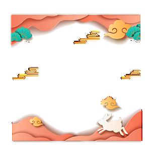 中秋節剪紙風海報邊框