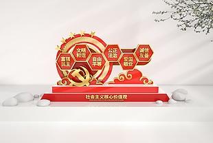 建黨100周年黨建小品美陳雕塑立體景觀