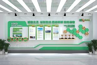 科技公司歷程簡介榮譽綠色企業文化墻