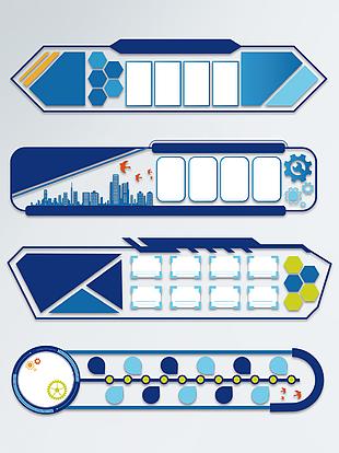 藍色科技風企業文化墻邊框