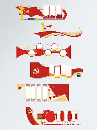 紅色簡約黨建內容版面文化墻邊框