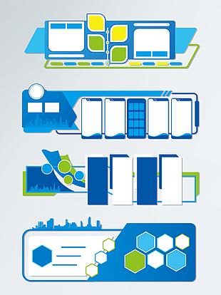 藍色科技風企業文化墻邊框背景墻