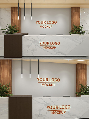 酒店公司前臺背景墻樣機logo