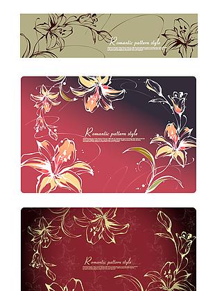 百合 花朵 葉子 紋理