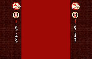 茶葉首頁全屏背景圖片
