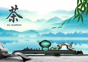 茶藝山水畫背景
