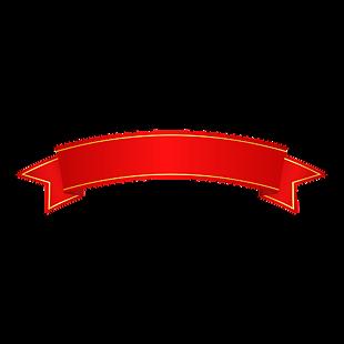 紅色表彰慶祝綢帶標題邊框