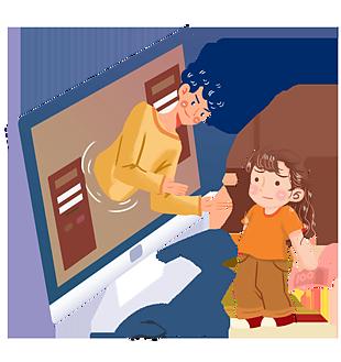 防止網絡詐騙