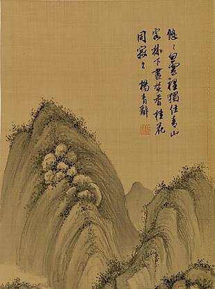 溪山幽居圖|楊青辭國畫選