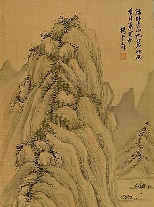 松亭遙岺圖|楊青辭國畫選