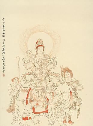 普賢菩薩法像|楊青辭國畫選