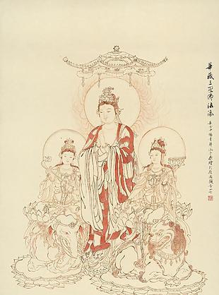華藏三圣佛法像|楊青辭國畫選