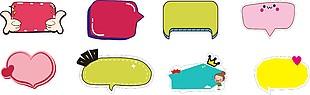 文本框 對話框 表情框