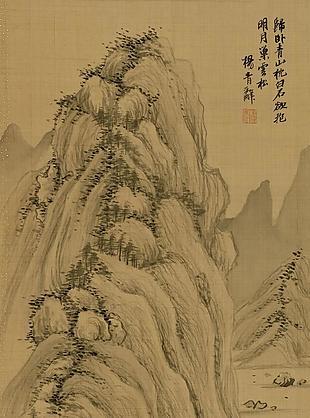 秋亭遙岑圖|楊青辭國畫選